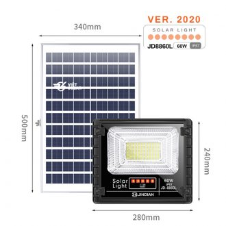 Đèn năng lượng mặt trời 60w chính hãng JD Solar được trang bị các tính năng hiện đại nhất