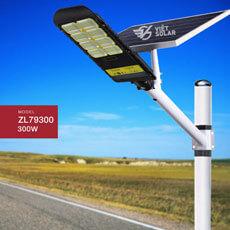 Đèn đường dự án